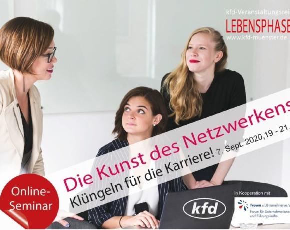 Die Kunst des Netzwerkens – Klüngeln für die Karriere – Nutze dein Netzwerk!